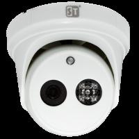 Видеокамера ST-171 M IP HOME H.265 (2.8mm)