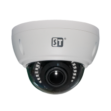 Видеокамера ST-175 IP HOME H.265 (объектив 2,8-12mm) (версия 2)